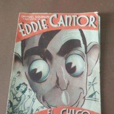 Cine: PROGRAMA DE CINE DOBLE. EL CHICO MILLONARIO. EDDIE CANTOR. SELLO DE CINE.. Lote 210760287