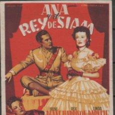 Cine: PROGRAMA DE MANO DE LA PELÍCULA ANA Y EL REY DE SIAM EN EL TEATRO PRINCIPAL DE REINOSA DEL AÑO 1948. Lote 211277069