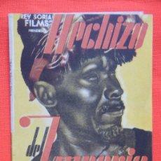 Cine: HECHIZO DEL IMPERIO, DOBLE EXCTE. ESTADO, C/P CINE VICTORIA 1943. Lote 211425486