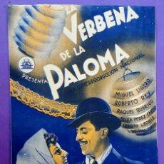 Cine: LA VERBENA DE LA PALOMA - 1936 - GRAN FORMATO - CINE VALLS. Lote 211457301