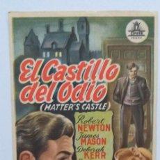 Cine: EL CASTILLO DEL ODIO JAMES MASON PROGRAMA DE CINE SIN PUBLICIDAD. Lote 211495414