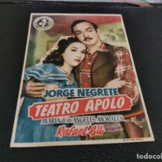 Cine: PROGRAMA DE MANO ORIG - TEATRO APOLO - CINE CRISTINA. Lote 211580265