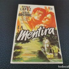 Cine: PROGRAMA DE MANO ORIG - LA MENTIRA- CINE DE ZARAGOZA. Lote 211589330