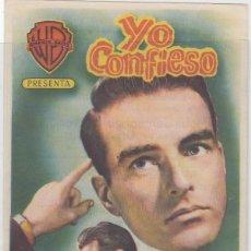 Cine: YO CONFIESO. FOLLETO DE MANO. SENCILLO CON PUBLICIDAD. PARQUE CINEMA.. Lote 211678801