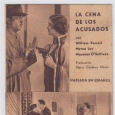 Cine: LA CENA DE LOS ACUSADOS. FOLLETO DE MANO. TARJETA SIN PUBLICIDAD.. Lote 211693428