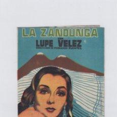 Cine: LA ZANDUNGA. FOLLETO DE MANO. DOBLE CON PUBLICIDAD. POPULAR CINEMA. CÁDIZ.. Lote 211818366