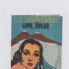 Cine: LA ZANDUNGA. FOLLETO DE MANO. DOBLE CON PUBLICIDAD. POPULAR CINEMA. CÁDIZ.. Lote 211819928