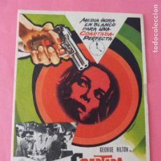 Foglietti di film di film antichi di cinema: FOLLETO DE MANO PROGRAMA DE CINE COARTADA EN DISCO ROJO SIN PUBLICIDAD LOTE 72. Lote 212675358