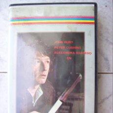 Flyers Publicitaires de films Anciens: NECROFAGO 1975 PETER CUSHING VHS. Lote 193421617