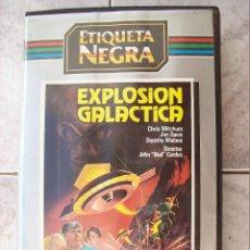Flyers Publicitaires de films Anciens: EXPLOSION GALACTICA VHS. Lote 188807631