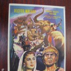 Cine: ANIBAL - FOLLETO MANO ORIGINAL - VICTOR MATURE GABRIELE FERZETTI RITA GAM PEPLUM IMPRESO. Lote 213574481