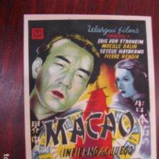 Cine: MACAO INFIERNO DEL JUEGO - FOLLETO MANO ORIGINAL - ERIC VON STROHEIM MIREILLE BALIN IMPRESO. Lote 213574612