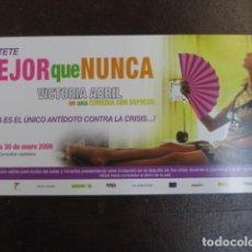 Cine: MEJOR QUE NUNCA - FOLLETO MANO INVITACION PREESTRENO - VICTORIA ABRIL. Lote 213657647