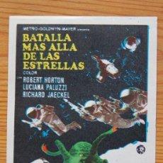 Cine: BATALLA MAS ALLA DE LAS ESTRELLAS. Lote 213705958