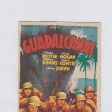 Cine: GUALDALCANAL. PROGRAMA DE CINE. SENCILLO CON PUBLICIDAD. CINEMA LA RAMBLA- CINEMA TEATRO PRINCIPAL.. Lote 214255867
