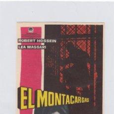 Cine: EL MONTACARGAS. PROGRAMA DE CINE. SENCILLO CON PUBLICIDAD. CINE LICEO. MÉRIDA.. Lote 214256831