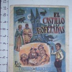 Cine: PROGRAMA CINE: EL CASTILLO DE LAS BOFETADAS - CINE ACTUALIDADES. Lote 214294838