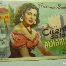 Cine: PROGRAMA CUENTOS DE LA ALHAMBRA ,.CARMEN SEVILLA PUBLICIDAD. Lote 214392502