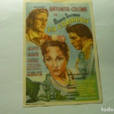 Cine: PROGRAMA LA CARAMBA - ANTOÑITA COLOME. Lote 214392683