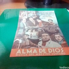 Cine: PROGRAMA DE CINE DOBLE. ALMA DE DIOS. IDEAL CINEMA DE SEVILLA. Lote 214533271
