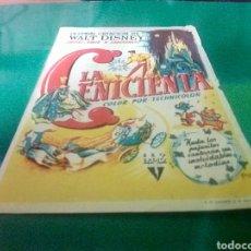 Foglietti di film di film antichi di cinema: PROGRAMA DE CINE SIMPLE. LA CENICIENTA. WALT DISNEY. Lote 214548930