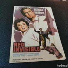 Cine: PROGRAMA DE MANO ORIG - RED INVISIBLE - SIN CINE IMPRESO AL DORSO. Lote 214669206