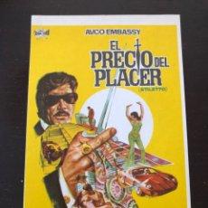 Cine: FOLLETO DE MANO EL PRECIO DEL PLACER. Lote 214783198