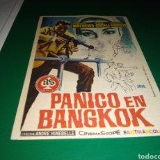 Cine: ANTIGUO PROGRAMA DE CINE PÁNICO EN BANGKOK. CON PUBLICIDAD CINE ARGENSOLA DE BARBASTRO. Lote 216771700