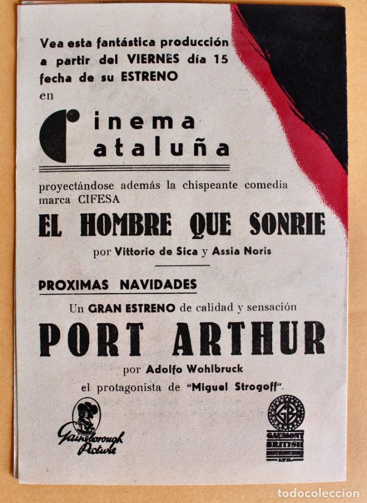 Cine: EL HOMBRE QUE TROCÓ SU MENTE, con Boris Karloff. - Foto 3 - 217909577