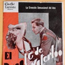 Cine: EL PUENTE DE WATERLOO- MAE CLARKE / KENT DOUGLASS / DORIS LLOYD- 1933. Lote 218004331