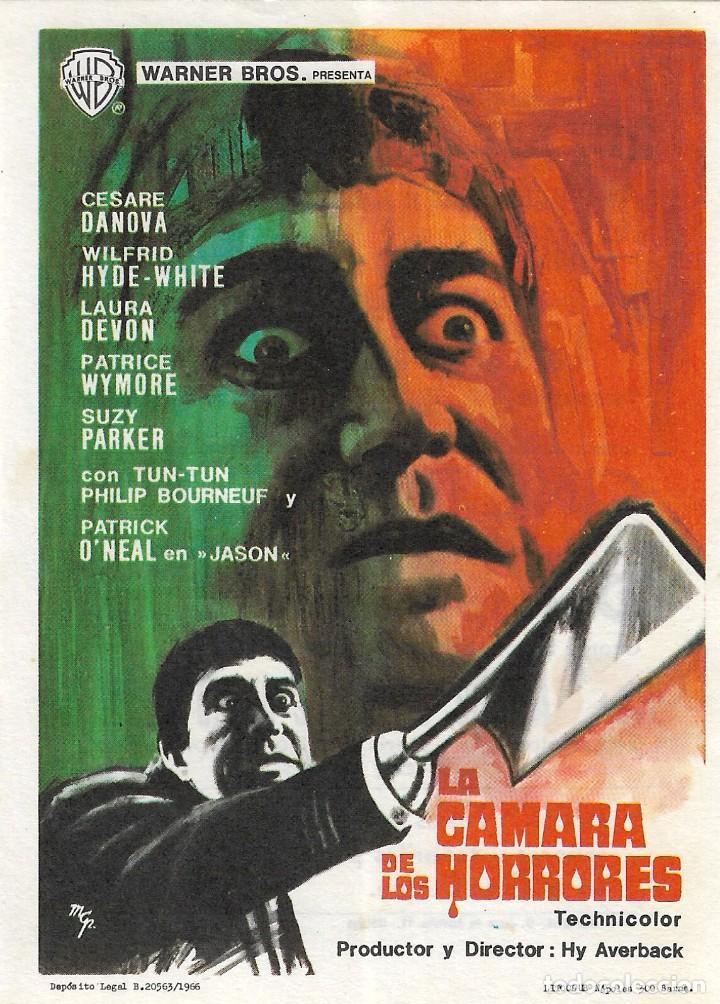 PN - PROGRAMA DE CINE - LA CÁMARA DE LOS HORRORES - CESARE DANOVA - CINE CAPITOL (MÁLAGA) - 1966. (Cine - Folletos de Mano - Terror)