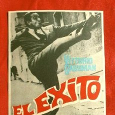 Cine: EL EXITO (FILM ITALIA 1963) FOLLETO DE MANO - SIN PUBLICIDAD - VITTORIO GASSMAN J.LOUIS TRINTIGNANT. Lote 218397155