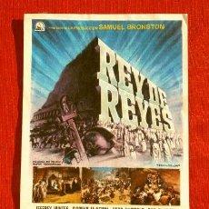 Cine: REY DE REYES (FILM USA 1961) FOLLETO DE MANO - CINE UNION MASNOU - DIRECCIÓN NICHOLAS RAY. Lote 218402417