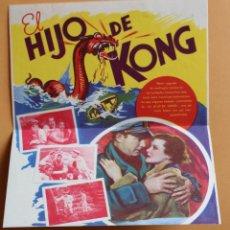 Cine: EL HIJO DE KONG PROGRAMA HELEN MACK ROBERT ARMSTRONG - 1933. Lote 218488726