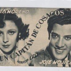 Cine: UN CAPITÁN DE COSACOS. PROGRAMA DE CINE. TARJETA CON PUBLICIDAD. CINE MUNICIPAL. CÁDIZ.. Lote 218634791