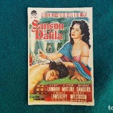 Flyers Publicitaires de films Anciens: PROGRAMA DE MANO CINE SANSON Y DALILA (1953) CON CINE AL DORSO. Lote 218686408