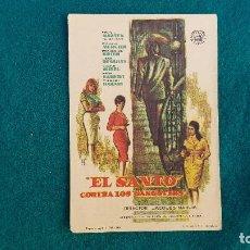 Cine: PROGRAMA DE MANO CINE EL SANTO CONTRA LOS GANGSTERS (1961) CON CINE AL DORSO. Lote 218688372