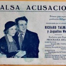 Cine: FALSA ACUSACIÓN- RICARD TALMADGE Y JAQUELINE WELLS. Lote 218707391