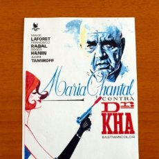 Cine: MARIA CHANTAL CONTRA DR. KHA - AÑO 1965 - MARIE LAFORET, FRANCISCO RABAL - FOLLETO DE CINE -. Lote 218707817