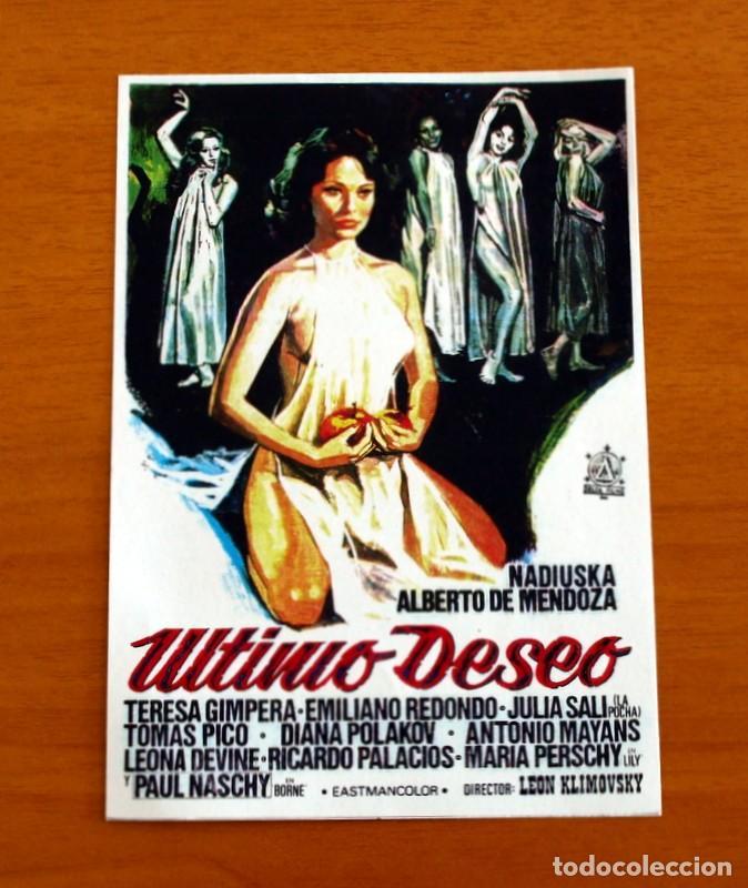 ULTIMO DESEO - AÑO 1975 - NADIUSKA, ALBERTO DE MENDOZA - FOLLETO DE CINE - (Cine - Folletos de Mano - Terror)