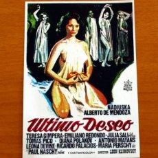 Cine: ULTIMO DESEO - AÑO 1975 - NADIUSKA, ALBERTO DE MENDOZA - FOLLETO DE CINE -. Lote 218761548