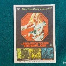 Cine: PROGRAMA DE MANO CINE JUVENTUD REBELDE (1970) CON CINE AL DORSO. Lote 218773481