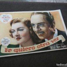 Cine: PROGRAMA DE MANO ORIG- TE QUIERO OTRA VEZ - SIN CINE IMPRESO AL DORSO. Lote 218831318