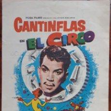 Cine: FOLLETO PELÍCULA CANTINFLAS EN EL CIRCO. TEMPORADA DE FIESTAS DE LA VIRGEN BLANCA. Lote 218970777