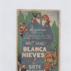 Cine: BLANCA NIEVES Y LOS SIETE ENANITOS. PROGRAMA DE CINE. SENCILLO SIN PUBLICIDAD.. Lote 219221152