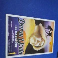 Cine: PROGRAMA DE MANO ORIG - DERSU UZALA - CON CINE. Lote 219246680