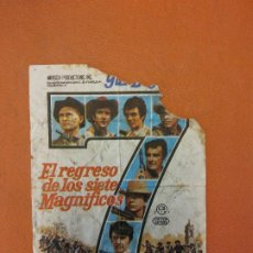 Cine: EL REGRESO DE LOS SIETE MAGNÍFICOS. ROBERT FULLER.. Lote 219272797