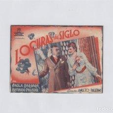 Cine: LOCURAS DEL SIGLO. PROGRAMA DE CINE. DOBLE CON PUBLICIDAD. CINE GADES. CÁDIZ.. Lote 219285907
