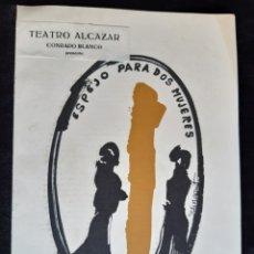 Cine: PROGRAMA DEL TEATRO ALCAZAR CON MARIA ASQUERINO Y JOSÉ LUIS PELLICENA. AÑO 1964.. Lote 219513578