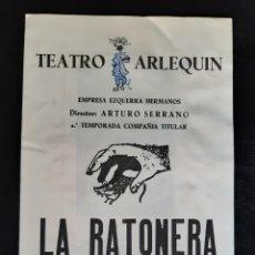 Cine: PROGRAMA DEL TEATRO ARLEQUIN CON LA ACTRIZ MARGOT COTTENS. AÑO 1965.. Lote 219546886